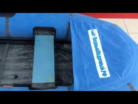 Обзор резиновой лодки омега-21 с надувным дном
