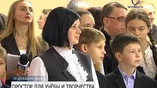 Новая школа в белгородском микрорайоне Луч ждёт учеников