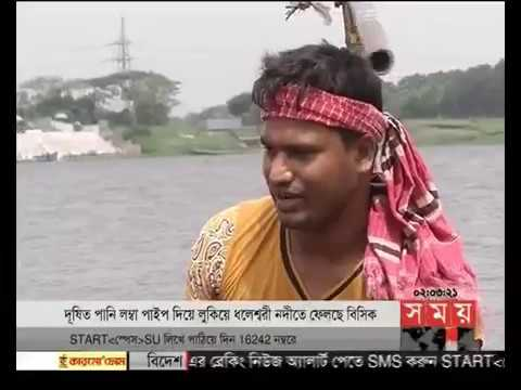 COMPLAIN AGAINST BSCIC, INCOMPLETE CETP IN TANNERY INDUSTRIAL ESTATE, SAVAR