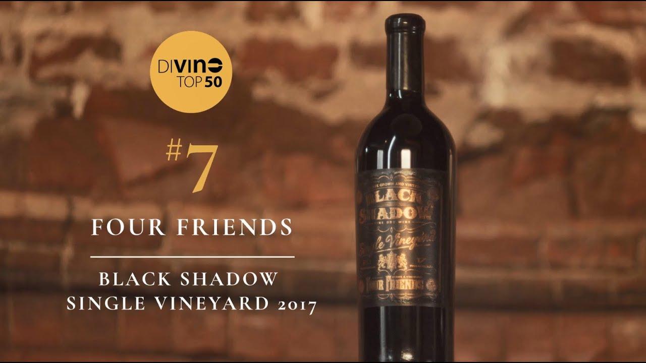 Download Black Shadow Single Vineyard 2017 - #7 DiVino TOP 50 за 2020
