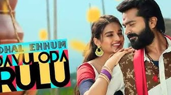 Happy download birthday 2021 in tamil song masstamilan ❣️ best dating Rika Blog:
