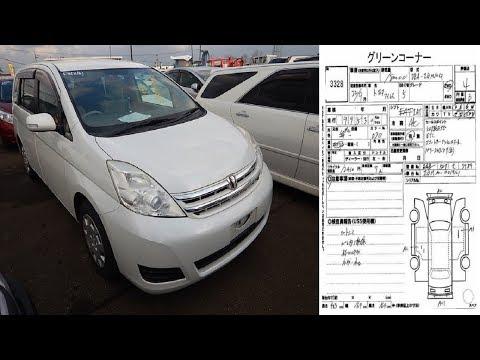 TOYOTA ISIS. Обзор найденных повреждений на автомобиле с Японии. Аукцион USS Nagoya