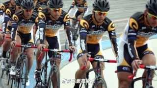 20140304 Team Gusto高士特堅持夢想首部曲