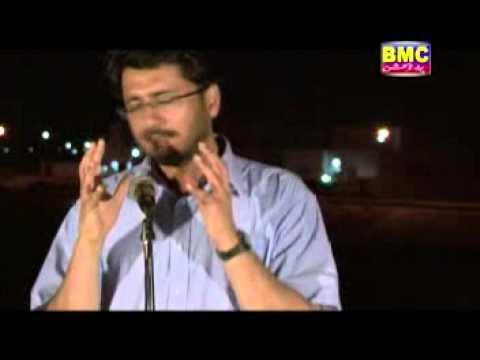 Doketar Bandari | Shah Jaan Dawoodi | Vol 16 | Balochi Song | Balochi World