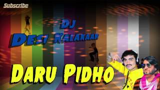 """Daru Pidho"" Popular Gujarati Song || DJ Desi Kalakaar 2015 || Devkumar Aseda, Ramji Ahir"