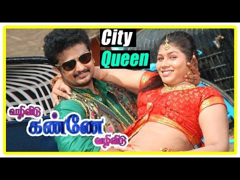 Vazhi Vidu Kanne Vazhi Vidu movie | scenes | Thamizh and Madhu Sree get married | City Queen song