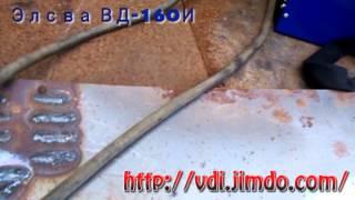 Элсва ВД-160И сварка тонкого металла(Сварка сварочным инвертором Элсва ВД-160И ..., 2013-06-16T02:32:58.000Z)