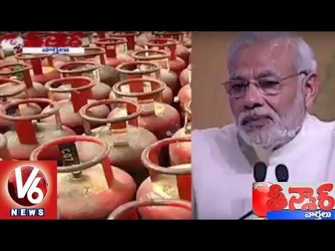 PM Modi To Launch Free LPG Scheme For Poor | Ujjwala Yojana | Teenmaar News | V6 News