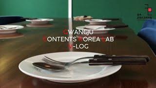 광주 직장인 Vlog 05 동명동 맛집 뿌시기 39라피…