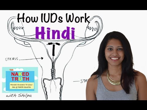 how-an-iud-works---hindi
