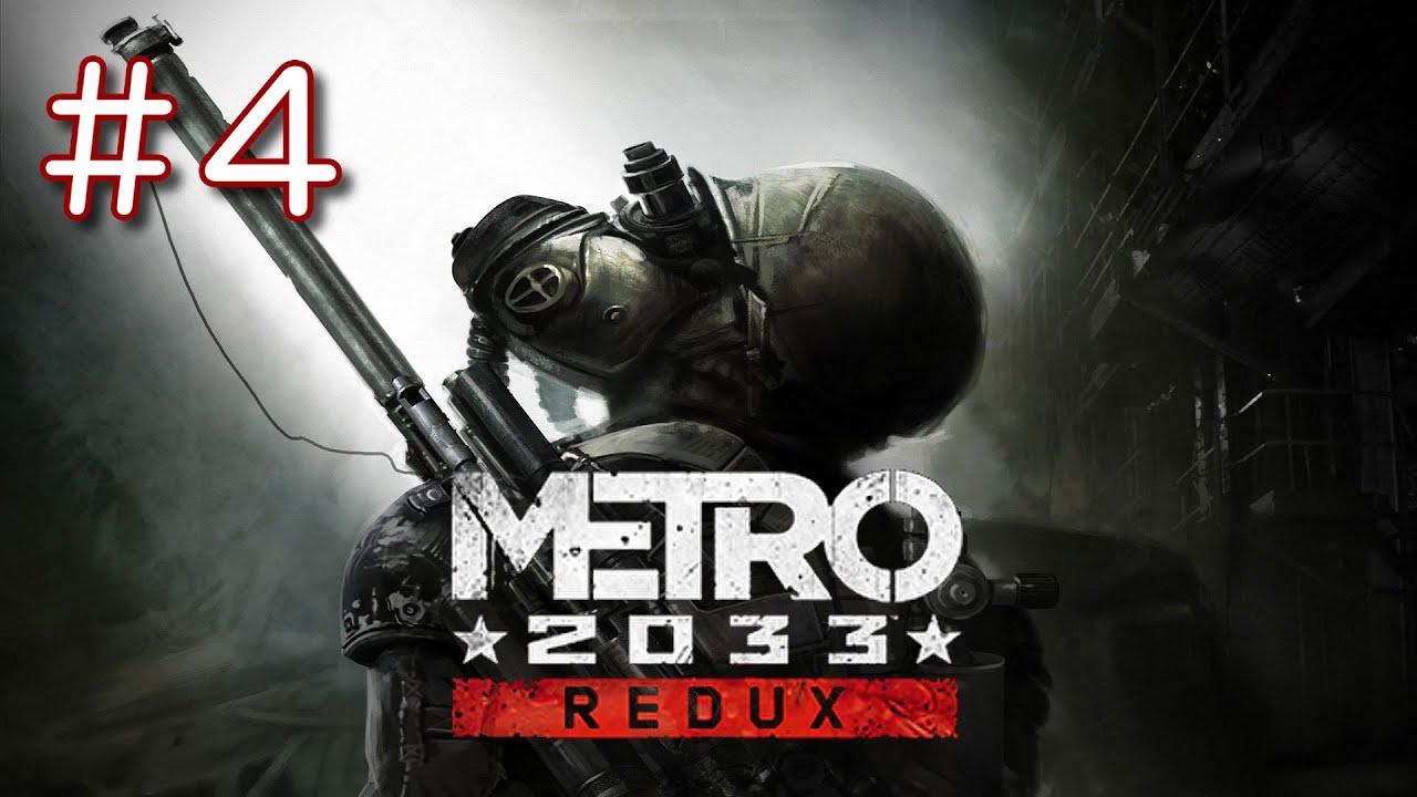 #4【PS4】メトロ2033【FPS】実況プレイ