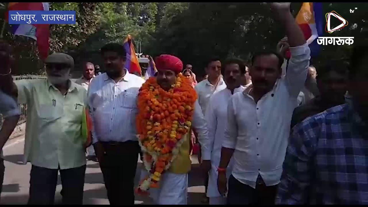जोधपुर: धूमधड़ाके के साथ भाजपा प्रत्याशियों ने पर्चा