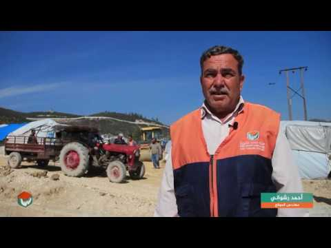 الانتهاء من أعمال مشروع تحسين الظروف المعيشية للنازحين داخليا في مخيمات شمال غرب سوريا