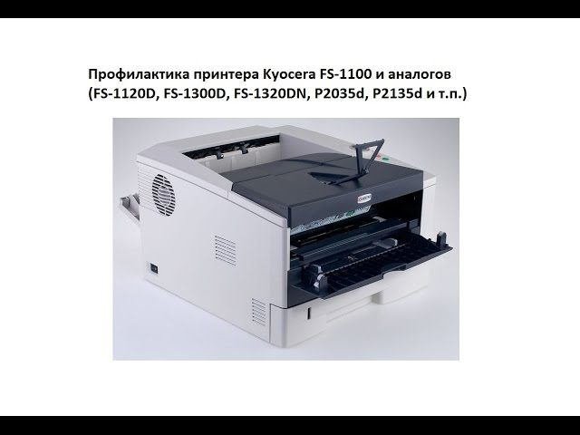 Driver for Kyocera ECOSYS FS-2100DN Printer PCL5e/PCL6/KPDL