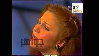 مياده حناوي ( حبينا وتحبينا ) تسجيل تلفزيون العراق 1983