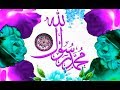 Download Pashto Naat Esmatullah Jarar Zulfiqar Mojahid- Husan Di Jalwin Kawi MP3 song and Music Video