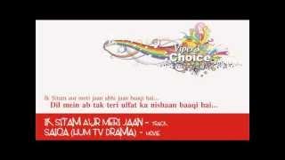 Ik Sitam Aur Meri Jaan - Saiqa (HUM TV Drama Song)