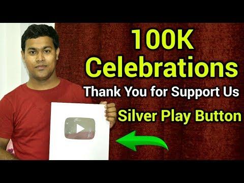 100K Celebration Party | Silver Play Button Award 2019 | Alipurduar, Barobisha Era Friend