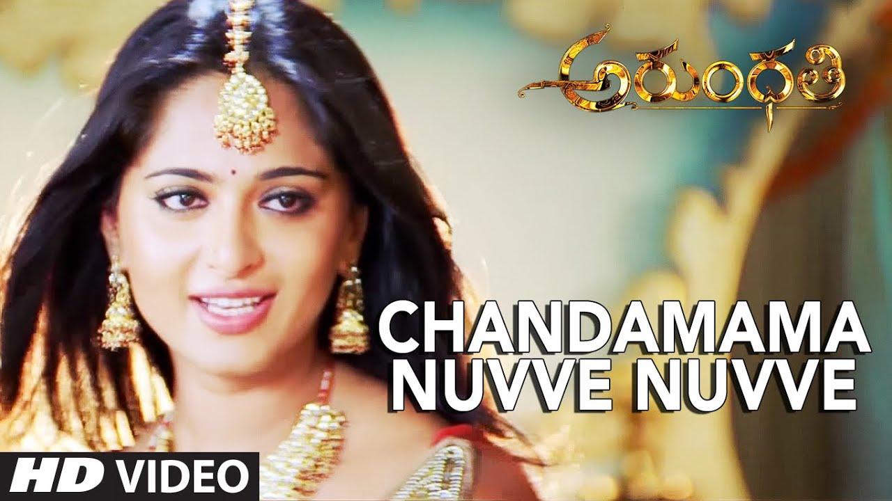 Manasantha Nuvve Streaming Movie