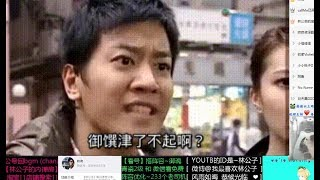 【阴阳师】3500+鬼灯斗技!轮入道!攻守兼备!痛击你的队友吧23333!