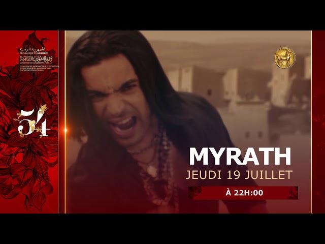 #Myrath au #Festivalinternationaldecarthage