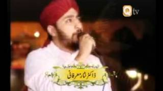 Rahim Shah   Qasida Burdah Sharif   YouTube