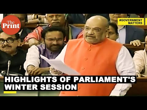 Citizenship Bill, 100% productivity & a weak opposition—highlights of Parliament's Winter Session