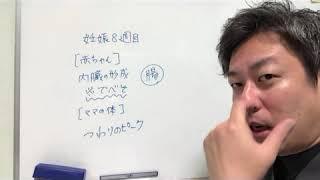 【友だち追加】して更新情報を受け取る https://page.line.me/kenken111...