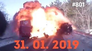 ☭★Подборка Аварий и ДТП/Russia Car Crash Compilation/#801/January 2019/#дтп#авария