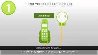 Gigaset-A220 Hands-free phone
