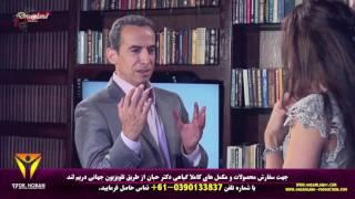 اولین قانون تغذیه سالم و رژیم لاغری - دکتر حبان -  Healthy Eating - DR HOBAN