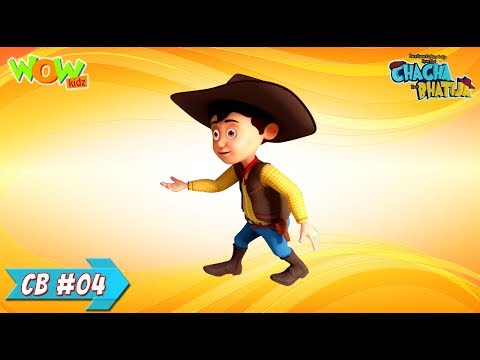 Chacha & Bhatija #4 - Funny scenes - 3D Animation Cartoon for Kids