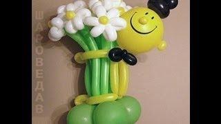 Смайл с букетом цветов из воздушных шаров. Smile with flowers.