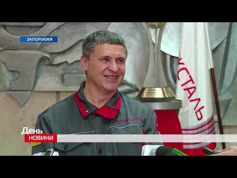 День. Новини TV5. Випуск 17-00 за 15.11.2019