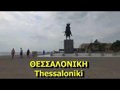 Παραλία Θεσσαλονίκης - Πτήση με  Drohne Phantom DJI 3 - Thessalloniki Beach holidays Strand