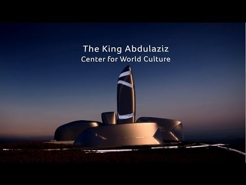 King Abdulaziz Center for World Culture - Virtual Tour
