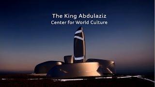 King Abdulaziz Center for World Culture - Virtual Tour