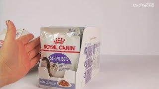 Влажный корм Royal Canin Кусочки в желе для стерилизованных кошек