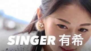 シンガー有希(Yuuuki) 2016/11/20横須賀リドレ前ライブ