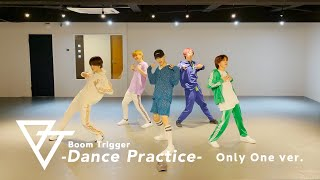 【Dance Practice】Only One