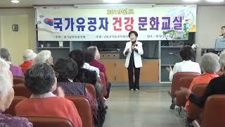 가수 채영희 - 노래하는바둑이, 2019,10,21, …