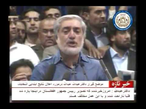 Dr Abdullah results of the runoff presidential election