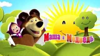 Скачать Маша и Медведь Учим Английский Five Finger Family Nursery Rhymes Cartoon Animation Song For Kids