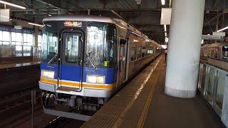 南海10000系+7100系 特急サザン 和歌山市行き 岸和田発車