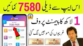 Earn 1 Lakh Per Month Easy Work Without investment || 1 Lakh Live Withdraw prof