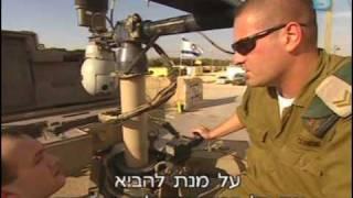 Армия обороны - Орлы Полевой Разведки части 2из3