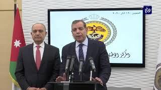 الحكومة تتوقع انحسار أعداد الإصابات بفيروس كورونا (19/3/2020)