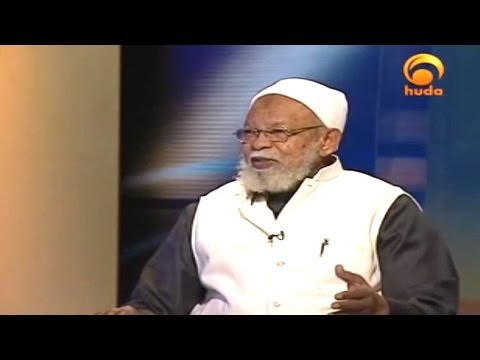 What Does The Revelation Say About The Created? - The Rational - 8 - Dr. Jaffar Idris