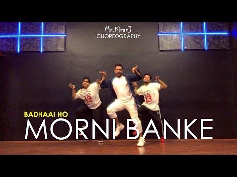 Morni Banke | Badhaai Ho | Kiran J | DancePeople Studios