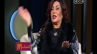 نجوى فؤاد تكشف عن سبب الاعتداء عليها في فرح ابنة عبدالناصر